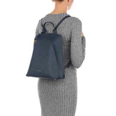 Женский сафьяновый рюкзак с отделением для ноутбука Cromia