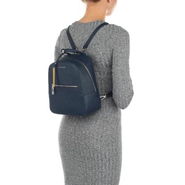Женский сафьяновый рюкзачок на двойной молнии Cromia